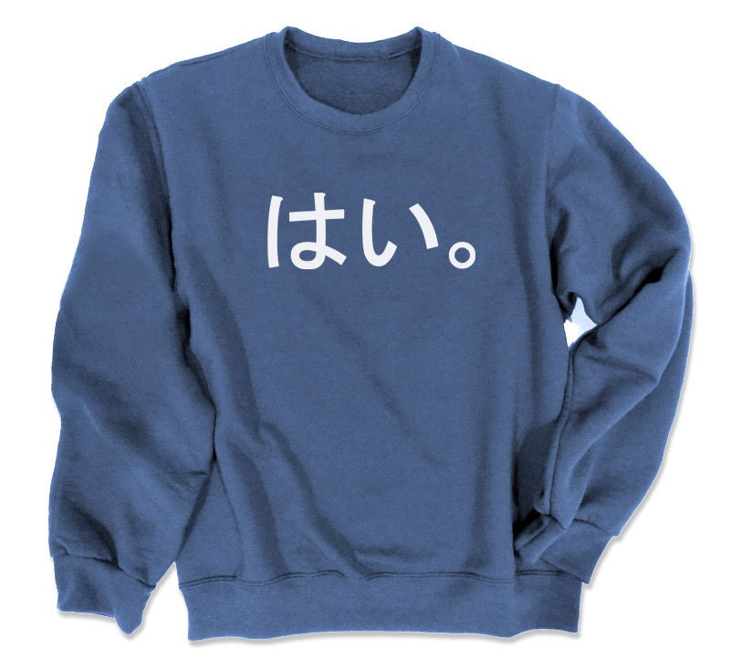 Japanese Sweatshirt Hai. anime sweater aesthetic otaku gift