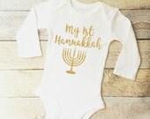 My first Hanukkah bodysuit