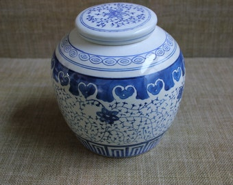Blue and White Chinoiserie Ginger Jar--Asian Floral Ceramic Jar--Vintage Chinoiserie Jar