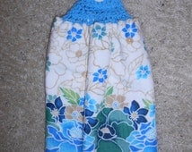 Hanging Kitchen Towel - Flowers - Blue - Green - Crochet Top Towel - Double and Reversible