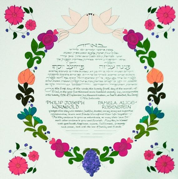 Handmade Ketubah - Peace - Free Custom Options