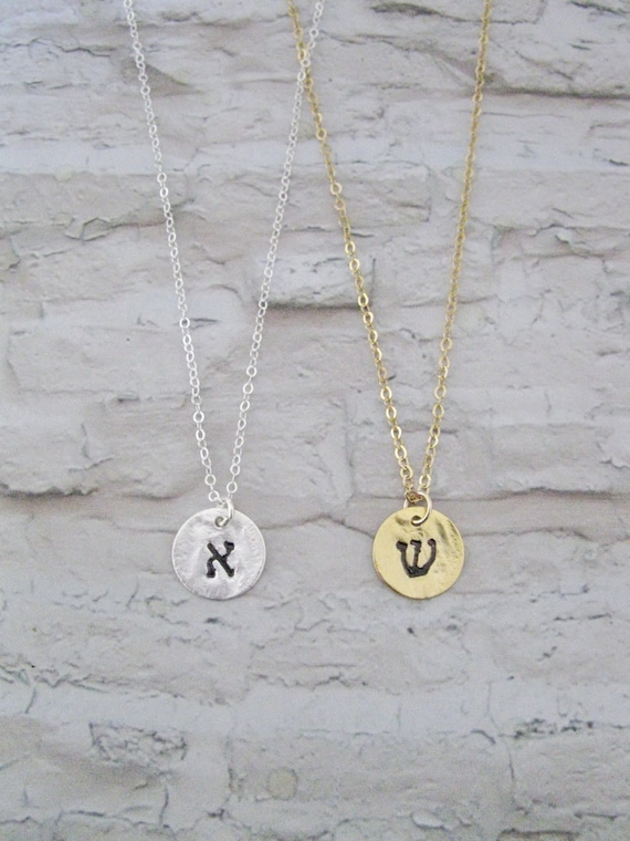 initial necklace hebrew necklace hebrew letter by With jewish letter necklace