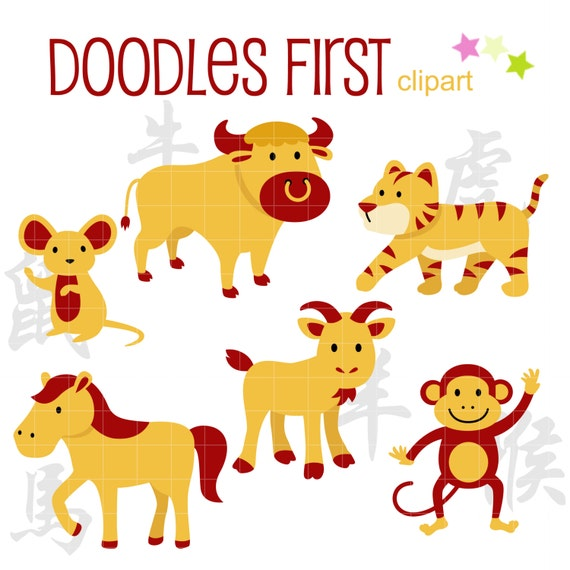 Chinese Animal Zodiac 1 New Year Digital Clip Art for