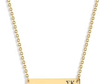 Sigma Kappa Sorority Bar Necklace / Sigma Kappa Necklace / Sorority Necklace / Sorority Gift / Big Little Gift / Sorority Jewelry
