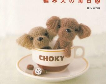 Cute Crochet Dog Patterns -Amigurumi pattern - amigurumi dog -crochet toy pattern - japanese amigurumi book - ebook - PDF - instant download