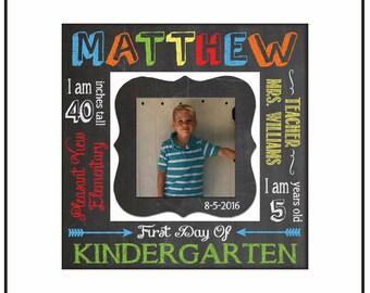 First Day Of School ~ Memory Frame ~  Kindergarten ~ Pre-School~ First Grade ~ Chalk Board Style Frame ~ School Stats