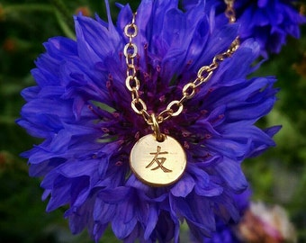 Gold Plated Chinese Symbol Friendship Necklace