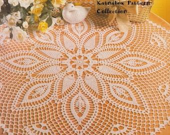 "Crochet ""Coronet"" Doily Pattern #KC0016, Advanced Skill Level, Crochet PDF Pattern"
