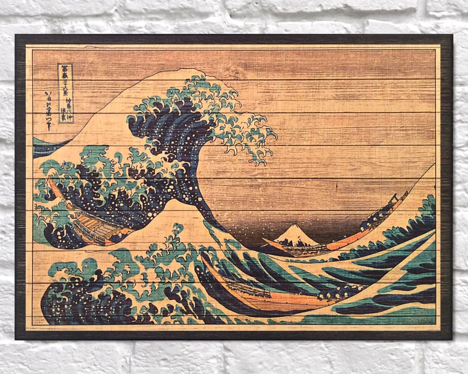 Japanese Wooden Wall Art Googdrive Com