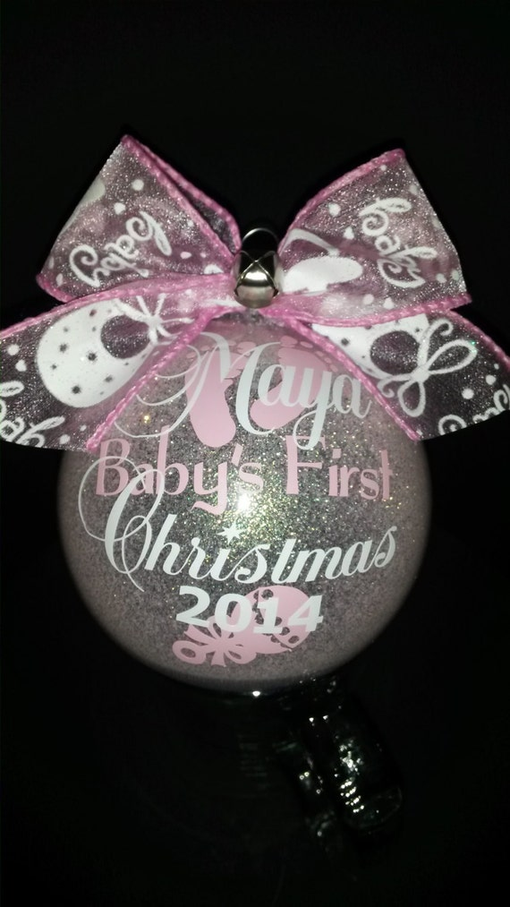 Babys First Christmas Ornament Personalized By