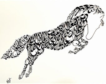Arabic Calligraphy Horse | Arabic Art Poetry and Home Decor - Print - Horse of Arabia - Calligraphy Prints - دع الأيام تفــعل ما تشـــاء