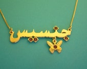 Arabic Name Necklace /Arabic Name Necklace Butterfly Design Gold Plated/ Arabic Jewelry / Personalized Necklace / Arabic Name Plate Necklace