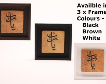 Unique Gift Islamic Wall Art Stone Tile Modern Arabic Calligraphy Yaa Rabb