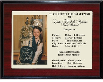 Bar Mitzvah Or Bat Mitzvah Gift - Unique Personalized Engraved Plaques