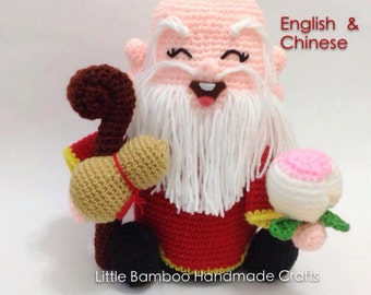 PATTERN - Shou Xing The Longevity Doll - Crochet Pattern, pdf