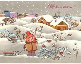 Happy New Year Postcard 1988 Soviet Vintage