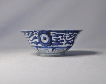 Fine old Qing Chinese Blue and White Porcelain Bowl