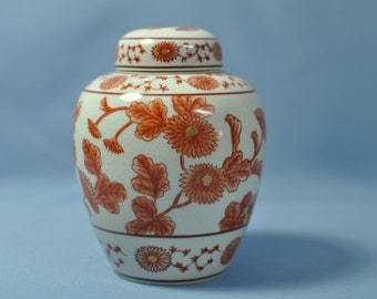 Antique Japanese Syle Hand Painted Porcelain Jar DSC-00735
