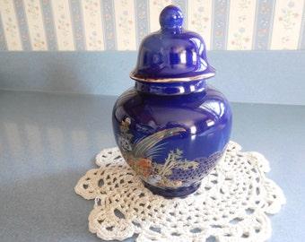 Cobalt Blue Japanese Ginger Jar