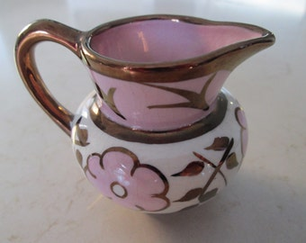 Vintage Copper Lusterware Miniature Creamer