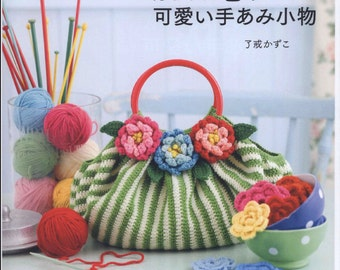 Japanese crochet book, crochet pattern book, crochet bag pattern, crochet mitten pattern, cushion pattern, floral hair pin, instant download