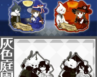 Wadanohara and The gray garden Acrylic Charm