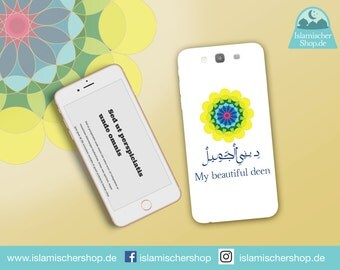Mobile phone case with Arabic