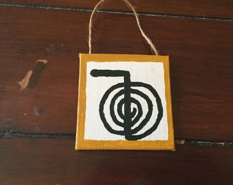 Reiki Power Symbol