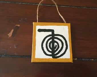 Reiki Power Symbol