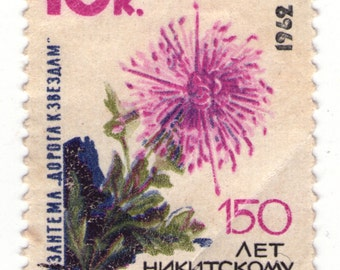 Collectible Vintage postage stamp 1962 USSR 10 penny