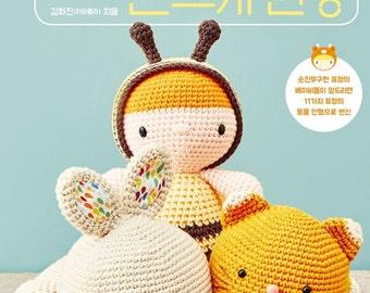 My Little Buddy  Amigurumi Crochet Craft Book