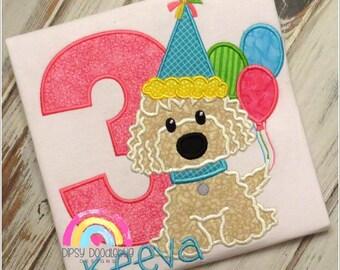 Birthday Puppy with Balloons Shirt - Girls Birthday Shirt - Boys Birthday Shirt - Puppy Birthday Shirt- Personalized Birthday Shirt