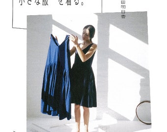 Big silhouette. Small silhouette.  Clothes Sewing Book Craft Pattern Book Japanese