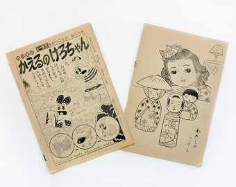 Vintage Manga Booklet Pages, Children's Asian Coloring Book