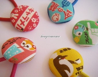 Handmade baby, toddler, girls covered button Ponytail holder(Retro) - your choice