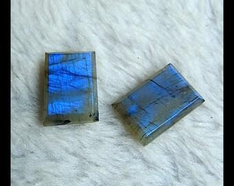 Labradorite Faceted Gemstone Cabochon Pair,22x15x5mm,8.4g