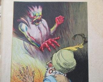 original page - color 1920s book - Genie, Aladdin, Giant