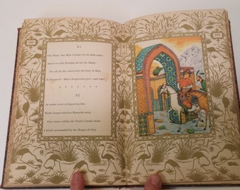 1947 Edition Rubaiyat of Omar Khayyam, Published by Random House, Illustrated by Mahmoud Sayah, 149pp, Near Fine Condition