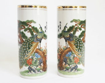 Vintage Matching Pair of Japanese Peacock Vases