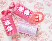 free shipping Happy new year Special Sell / Limited Edition Japanese paper tape Designer masking tape Lucky bag 1 set 5 ROLL with box