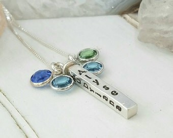 4 Name Bar Necklace, Four Sided name necklace, Solid Sterling Silver, Personalized Mothers Necklace, 3d, Name bar necklace with Birthstones