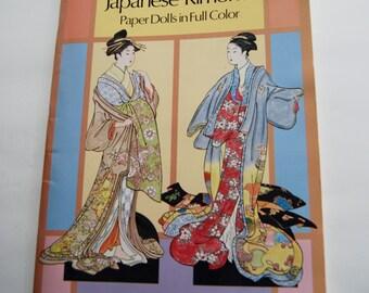 Vintage Paper Dolls, Ming-ju Sun Japanese Kimono Paper Dolls