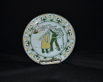 Mehlan Dutch Nautical Plate