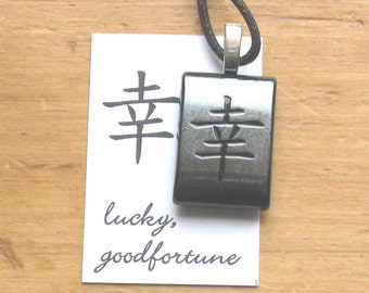 Lucky, Good Fortune, Chinese character jewelry,  good luck fused glass necklaces, CH236