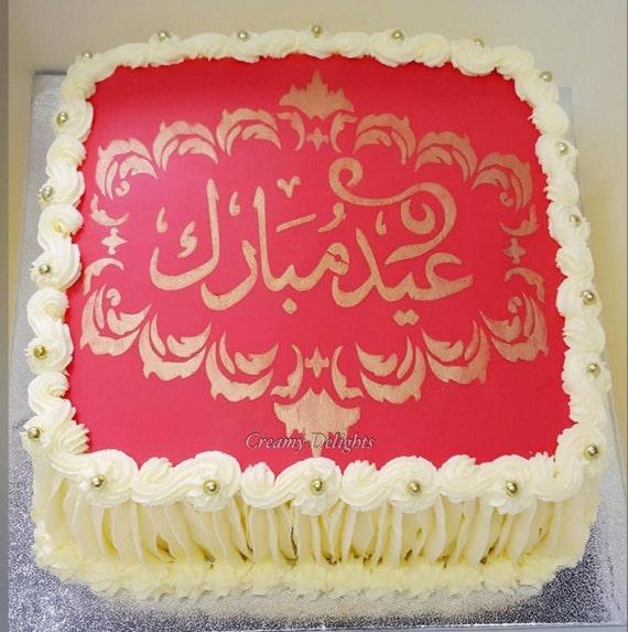 Eid Cake Decoration Ideas : Eid stencil Mubarak Ramadan Kareem cake decorating stencils Islamic gift decoration SL20134 from ...