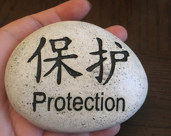 Protection Inspirational Stone
