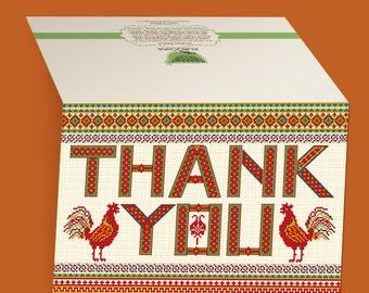 Thank You Greeting Card - Ukrainian Embroidery - Spasibo - Спасибо