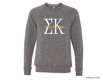 SK Sigma Kappa Alumna Sweatshirt