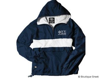 PhiSig Phi Sigma Sigma Classic Letters Anorak Jacket