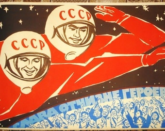 "Russian Soviet Cosmos Gagarin poster  ""Glory to the Land of Heroes!"""